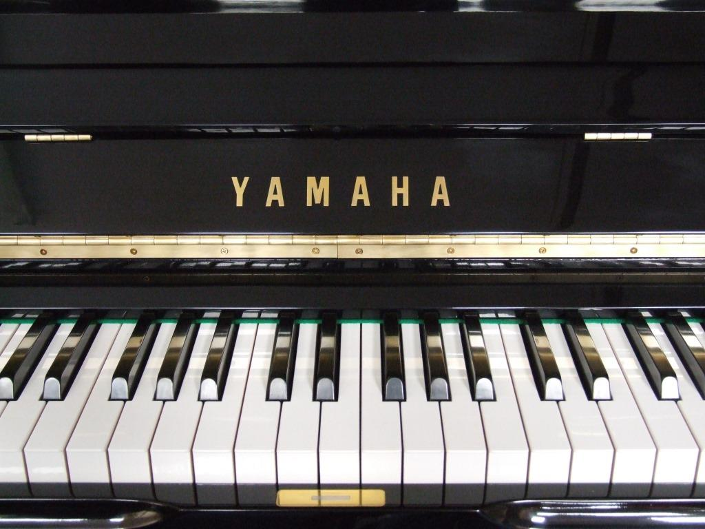 Sohmer upright piano serial number location freewebsite for Certified yamaha outboard service near me