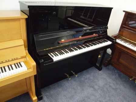 Bosendorfer Upright Pianos for sale