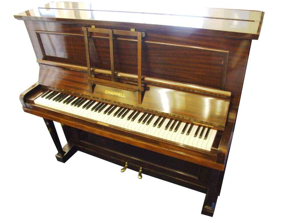 DSCF6284b Pianos for sale