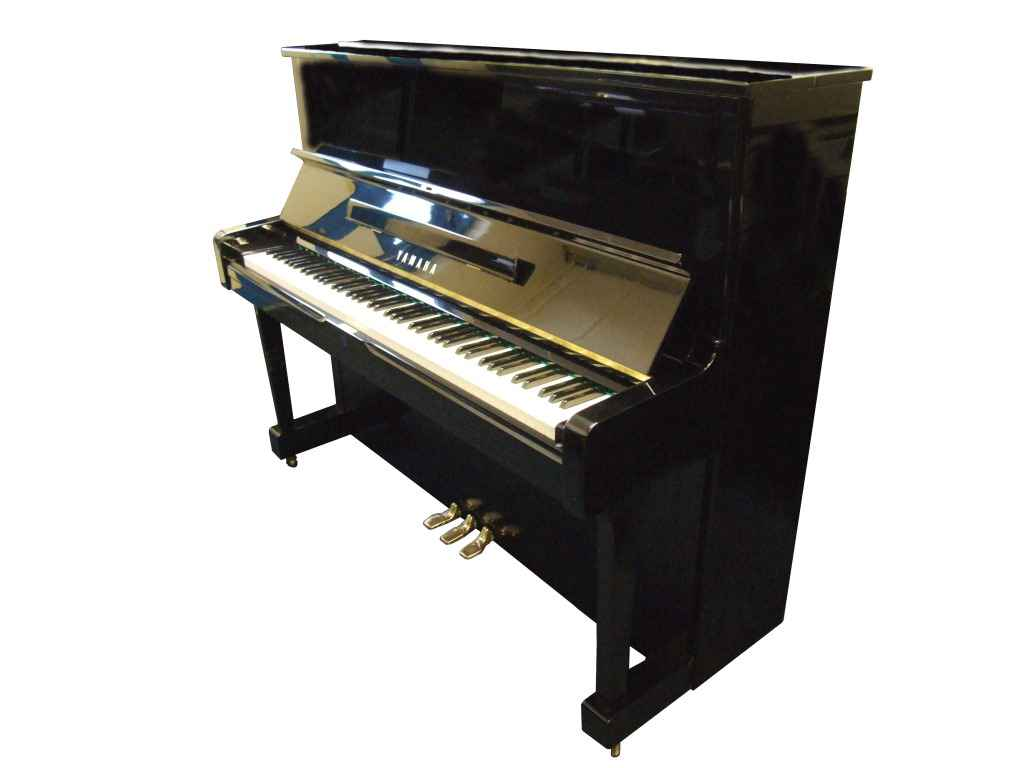 Yamaha U1H - dealers in Steinway grand pianos ba
