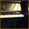 used yamaha upright piano by yamaha pianos
