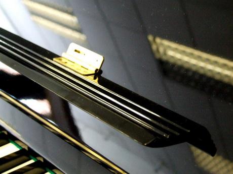 Yamaha U1 Bookholder